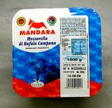 Mozzarella di Bufala Campana DOP  Mandara (250gr)