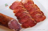 Ibéricos : JAMONES LAZO : Lomo ibérico de bellota